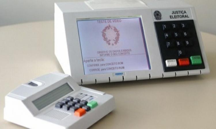 Eleições 2018: resolução estabelece mecanismos de segurança e transparência dos programas da urna